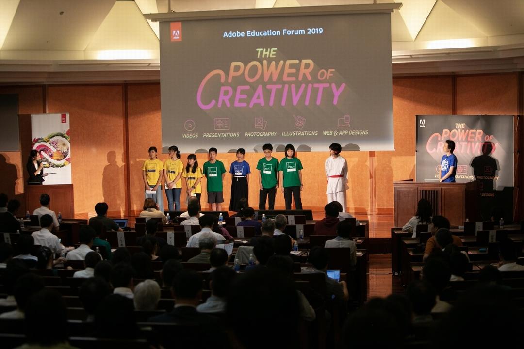Adobe Education Forum 2019レポート②小・中・高・大、それぞれの世代のクリエイティブ教育