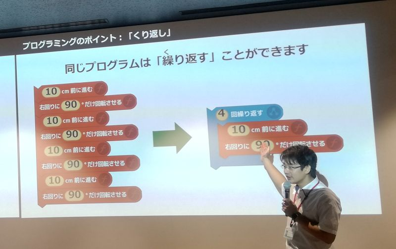 LINEが教育市場へ本格参入~LINE entry体験授業公開