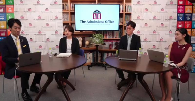 日本の大学入試プロセスを世界標準へ導くThe Admissions Office(TAO)セミナーレポート~オンライン出願実用化に成功した芝浦工業大学の事例