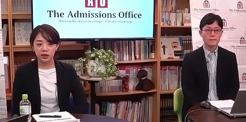 日本の大学入試プロセスを世界標準へ導くThe Admissions Office(TAO)セミナーレポート~加速する国際化に対応する早稲田大学の事例
