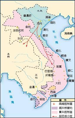 越戰- 翰林雲端學院