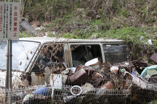 不用品回収業者による不法投棄