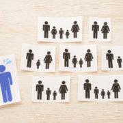 未婚の孤独死
