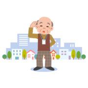 認知症患者と老人ホーム