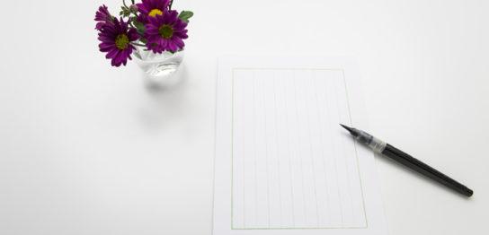 注意すべき遺言書の書き方