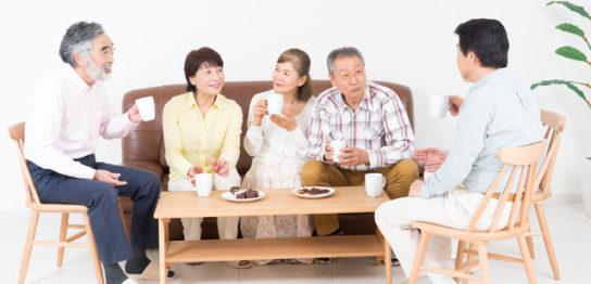 高齢者向け住宅の種類とその特徴