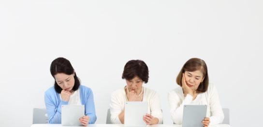 デジタル遺品のエンディングノートで解決しようとする女性たち