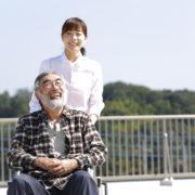 有料老人ホームの定義