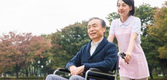 養護老人ホームの費用