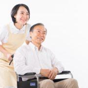 特養と老健の違い