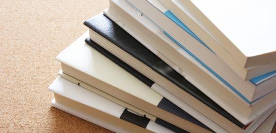 断捨離で本を処分する