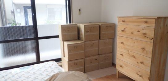 引越し時の家具の処分