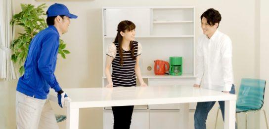 引っ越し時に家具の引き取りをしてもらう