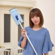 部屋の掃除の仕方