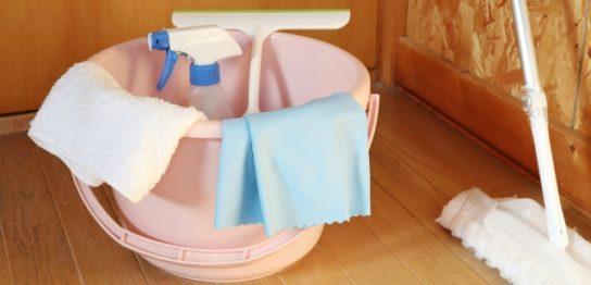 掃除と片付けの苦手克服法