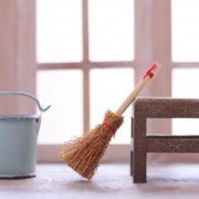 掃除と片付けと捨てる