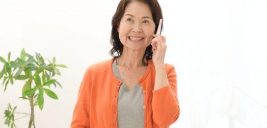 生前整理を依頼する女性