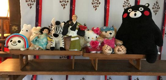 第13回の人形供養祭で供養される人形