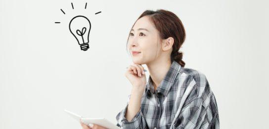 片付け屋の選び方を理解する女性