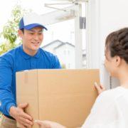 引っ越し時の不要品の回収費用はどれくらい?