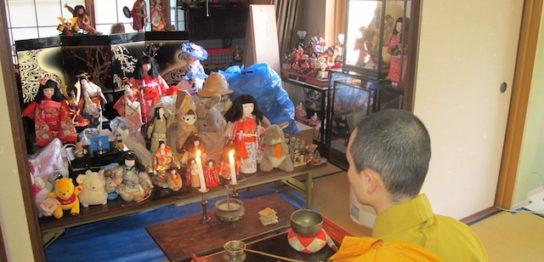 第11回の人形供養祭