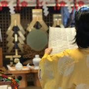 第17回の富士浅間神社での人形供養祭の様子