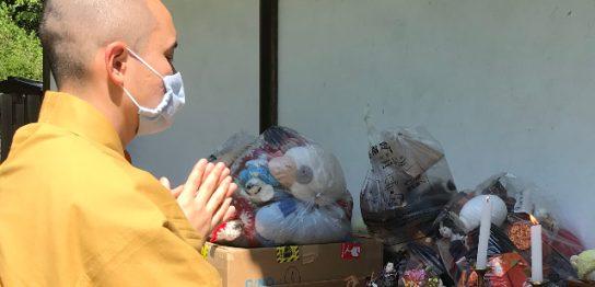 丹州華觀音寺での人形供養の写真