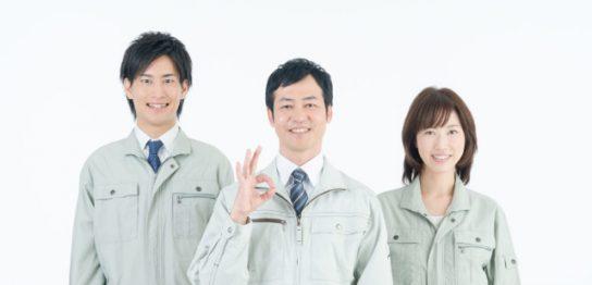 萩谷商店のスタッフ写真