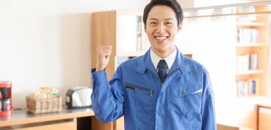 遺品整理のイセイのスタッフ写真
