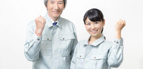 株式会社ホシノトレーディングのスタッフ写真