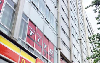 アットビジネスセンター シェア会議室 秋葉原岩本町
