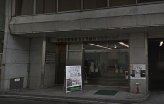 イオンコンパス東京駅前会議室