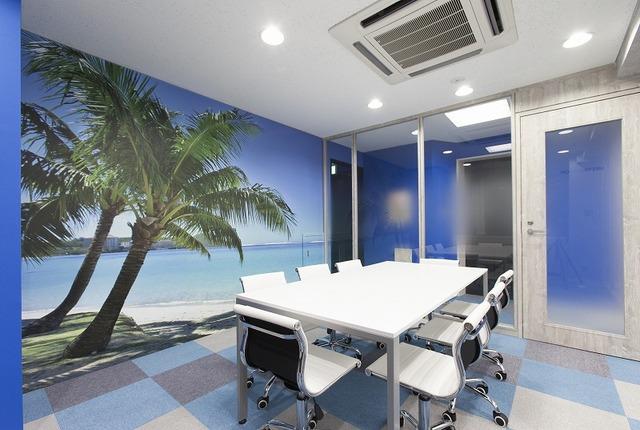 KIZASU.Officeの画像