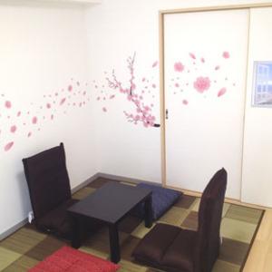 横浜平沼スタジオ/ Yokohama K Studio