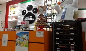 カラオケ本舗 まねきねこ 赤坂店