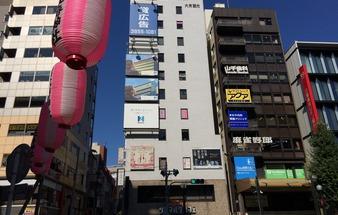 カラメル恵比寿西口店