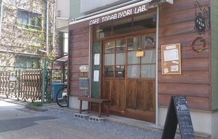 レンタルカフェ貸切(キッチン付)