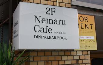 Nemaru Cafe