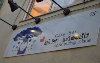 cafe bar Blue Baobabの画像