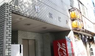 よろずや駒沢