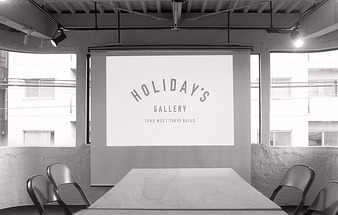 HOLIDAY'S GALLERY
