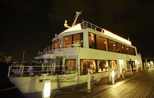船上パーティースペース(Celebrity2)