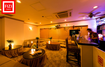 Cafe&Bar FIZI