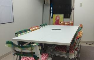渋谷東急ハンズ前のコンパクトな貸し会議室で飲食可