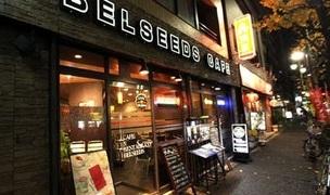 BELSEEDS CAFE/ベルシーズカフェ