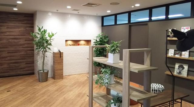 レンタルスペースBR貸し会議室(30名収容)の画像2
