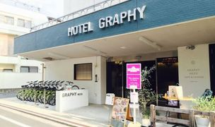 GRAPHY NEZU CAFE & LOUNGE