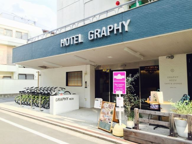 GRAPHY NEZU CAFE & LOUNGEの画像