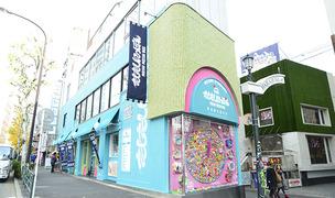 MOSHI MOSHI BOX
