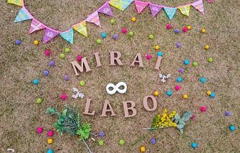ミライLabo